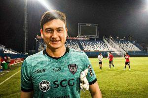 Văn Lâm có thể vắng mặt ở AFF Cup