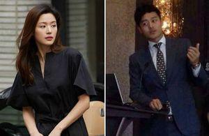 Điều ít biết về người chồng tài giỏi, đẹp trai sở hữu lý lịch sáng chói của 'cô nàng ngổ ngáo' Jeon Ji Hyun