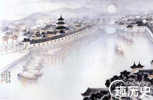 Xoay chuyển phong thủy, 6 triều đại Trung Quốc diệt vong