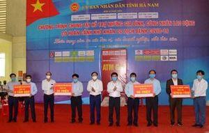 Khai trương 'Cây ATM gạo' đầu tiên ở Hà Nam