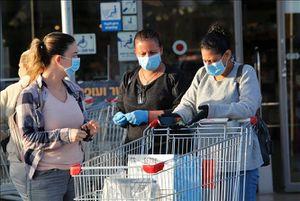 Israel chi khẩn cấp 15,6 triệu USD hỗ trợ cộng đồng Arab