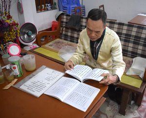 Người góp sức bảo tồn văn hóa Dao