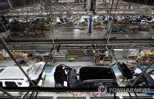 Renault Samsung tiếp tục tạm ngừng hoạt động tại nhà máy ở Hàn Quốc