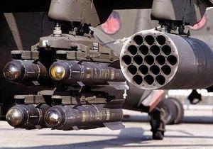 Croatia nhận số lượng lớn tên lửa chống tăng AGM-114 Hellfire