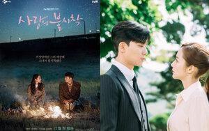 Chuyện chưa kể: Hyun Bin và Son Ye Jin từng tranh luận dữ dội trong một cảnh hôn và Park Seo Joon là fan bự của Park Min Young trước 'Thư kí Kim'