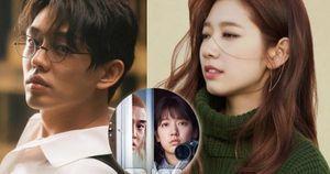Phim của 'ảnh đế Rồng Xanh' Yoo Ah In và Park Shin Hye tung ảnh mới, vừa nhìn thần thái đã thấy không đùa được rồi!