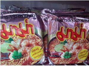 Xuất khẩu mì gói Thái Lan tăng mạnh mùa COVID-19