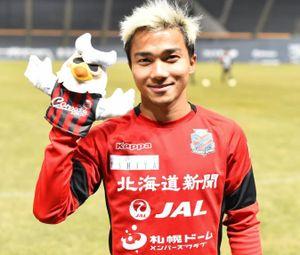 Bóng đá Nhật Bản kiếm tiền triệt để từ hình ảnh Chanathip