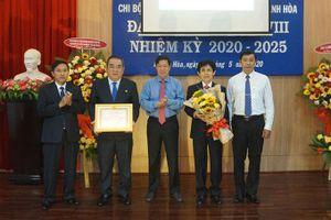 Đại hội Chi bộ Ngân hàng Nhà nước Chi nhánh Khánh Hòa lần thứ XVIII
