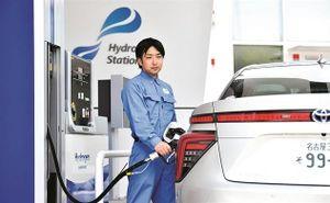 H2 - Năng lượng tương lai (Kỳ 2)