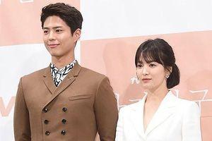 Người tình tin đồn của Song Hye Kyo và những sao nam tạm rời showbiz