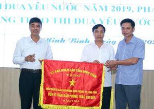 Thành ủy Ninh Bình sơ kết 4 năm thực hiện Chỉ thị 05 và phát động phong trào thi đua yêu nước năm 2020