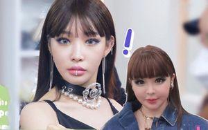 Knet 'giật mình' cứ ngỡ nhìn thấy Park Bom trong MV của…Chungha
