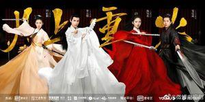 'Nguyệt Thượng Trọng Hỏa' tung trailer: La Vân Hy phong thái xuất thần khiến fan xuýt xoa