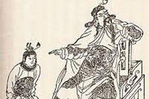 Thâm cung bí sử: Cặp đôi 'vợ hoang dâm, chồng ngu ngốc' nổi tiếng nhất trước thời Tam Quốc