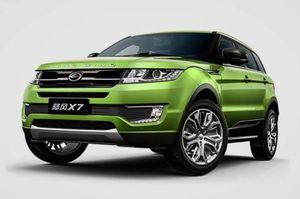 Ngành công nghiệp chuyên 'nhái' xe ở Trung Quốc