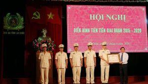 Phòng Tham mưu Công an tỉnh Lai Châu nhận Huân chương Bảo vệ Tổ quốc hạng Nhất