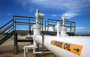 Giá dầu thô quay đầu giảm nhẹ