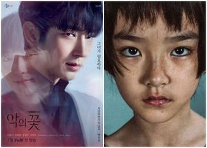 Showbiz châu Á 25/6: Lee Joon Gi tái xuất màn ảnh sau 2 năm vắng bóng với 'Hoa Quỷ'