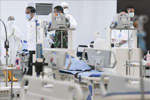 Tổng thống Indonesia tin tưởng ASEAN sẽ vượt qua đại dịch COVID-19