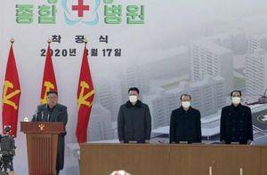 Ông Kim Jong Un khen ngợi 'thành công tỏa sáng' của Triều Tiên trong phòng chống COVID-19