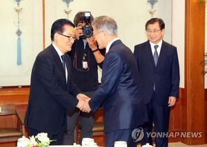 Tổng thống Moon Jae-in bổ nhiệm loạt nhân sự cấp cao