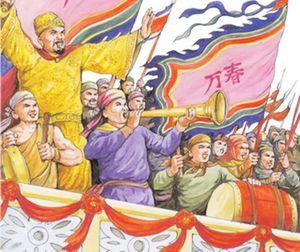 Vị vua nước Việt đầu tiên tự xưng làm hoàng đế?