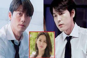 Hai 'người tình' của Son Ye Jin được đặt lên bàn cân: Hyun Bin lép vế trước 'tài tử đẹp trai nhất màn ảnh Hàn'