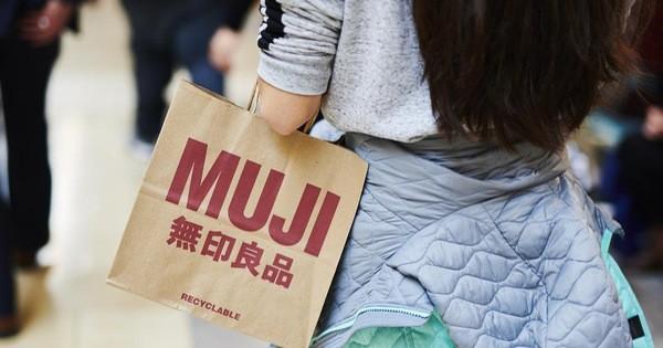 Nổi 'đình đám' với triết lý tối giản, tại sao Muji lại rơi thế phá sản tại Mỹ?