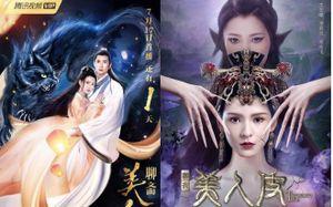 'Vỏ bọc mỹ nhân' lên sóng 17/7, Trương Dư Hi đóng yêu nữ, tái hợp với Hàn Đống sau 'Mộng tỉnh Trường An'