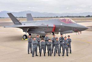 Nhận thêm 105 'chiến thần' F-35, Nhật Bản khiến đối thủ tiềm tàng lo lắng