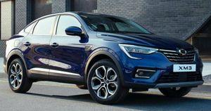 Renault Samsung triệu hồi hơn 2 vạn xe Arkana XM3
