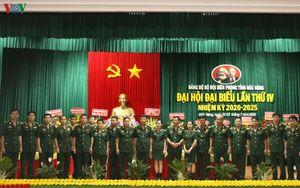 Đại tá Phạm Mạnh Tiến giữ chức Bí thư Đảng ủy BĐBP tỉnh Đắk Nông