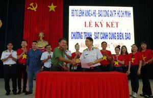 Lữ đoàn 146 Hải quân tiếp nhận quà tặng bộ đội Trường Sa