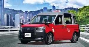 Hồng Kông tham vọng điện hóa toàn bộ các phương tiện giao thông