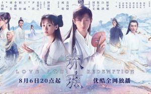 'Lưu ly mỹ nhân sát' thả xích hàng loạt poster cực đẹp trước thềm khởi chiếu tập 1