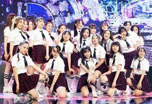 Nhóm nhạc đông thành viên nhất Việt Nam tung album mới