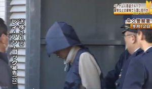 Thực tập sinh bị đồng hương lôi kéo phạm tội tại Nhật
