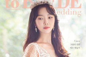 Bae Seul Ki kết hôn sau 3 tháng hẹn hò