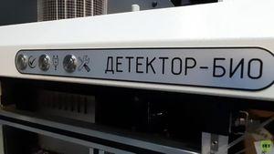 Nga ra mắt thiết bị có khả năng phát hiện Covid-19 trong không khí