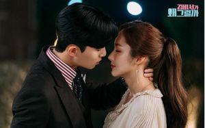 Cảnh giường chiếu 'ướt át' của Park Seo Joon - Park Min Young đạt 205 triệu view