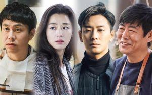 Nam phụ 'Điên thì có sao' và Sung Dong Il tham gia phim của 'mợ chảnh' Jeon Ji Hyun - Joo Ji Hoon