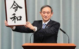 Chân dung Suga - từ con số 0 tới Thủ tướng Nhật Bản