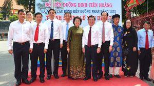 TPHCM đặt tên đường Lê Văn Duyệt