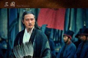 Tam Quốc Diễn Nghĩa: Lần phạt Bắc thứ 2 của Gia Cát Lượng thất bại cay đắng vì vị tướng vô danh này