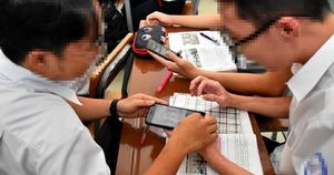 HỌC SINH DÙNG ĐIỆN THOẠI TRONG LỚP: Sửa đổi để học sinh được an toàn!
