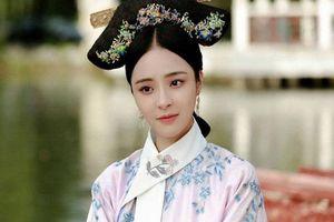Phi tần bí ẩn của Hoàng đế Càn Long: Tuyệt sắc giai nhân xuất thân thường dân được xem là nguyên nhân khiến Kế hoàng hậu 'cắt tóc đoạn tình'