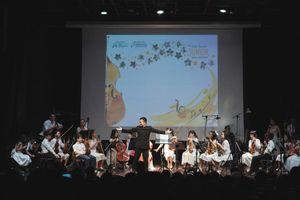 Dàn nhạc giao hưởng nhí đầu tiên của VN biểu diễn ủng hộ miền Trung