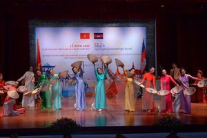 Khai mạc Tuần Văn hóa Việt Nam tại Campuchia năm 2017