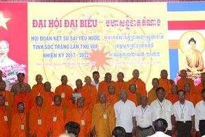 Hòa thượng Dương Nhơn tiếp tục giữ chức Hội trưởng Hội Đoàn kết sư sãi yêu nước tỉnh Sóc Trăng
